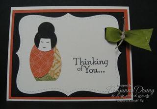Japanese doll Haiku
